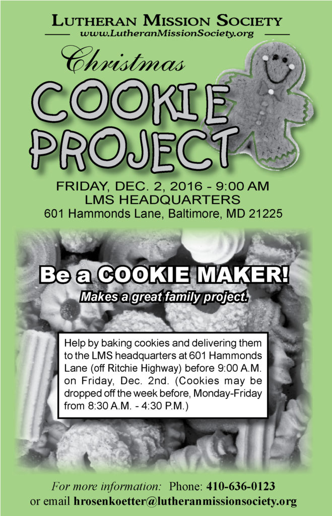 2016-cookie-project